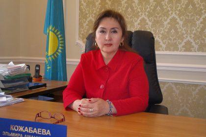 Кожабаева Эльмира